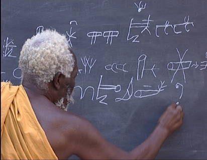 image du film L'alphabet de Bruly Bouabré de Nurith Aviv