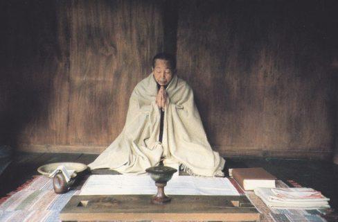 image du film Zen le souffle nu