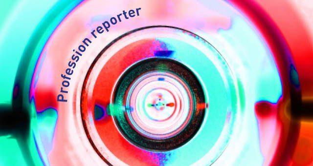 Objectif d'un appareil photo en couleur