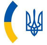 logo de l'ambassade d'Ukraine