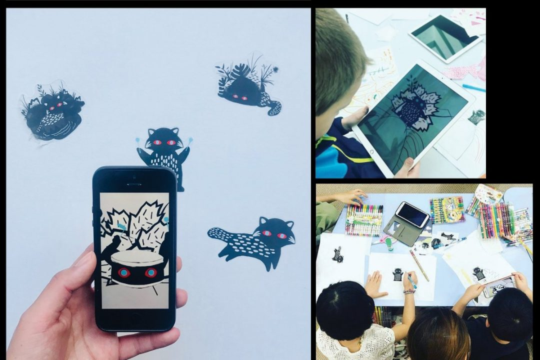 Différents visuels des animaux du dispositif Uramado AR et des ateliers